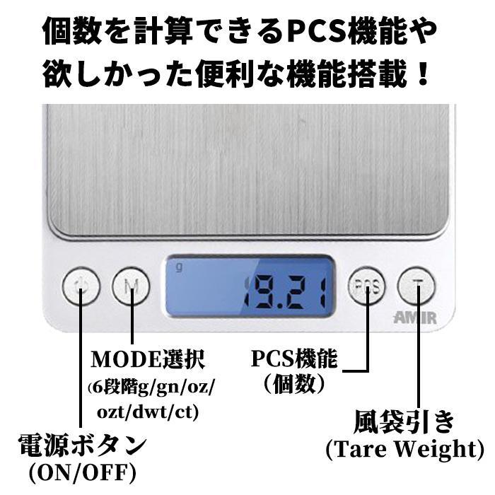 デジタルスケール 計量器 計り キッチンスケール 料理用はかり クッキングスケール|popo-fashion|05