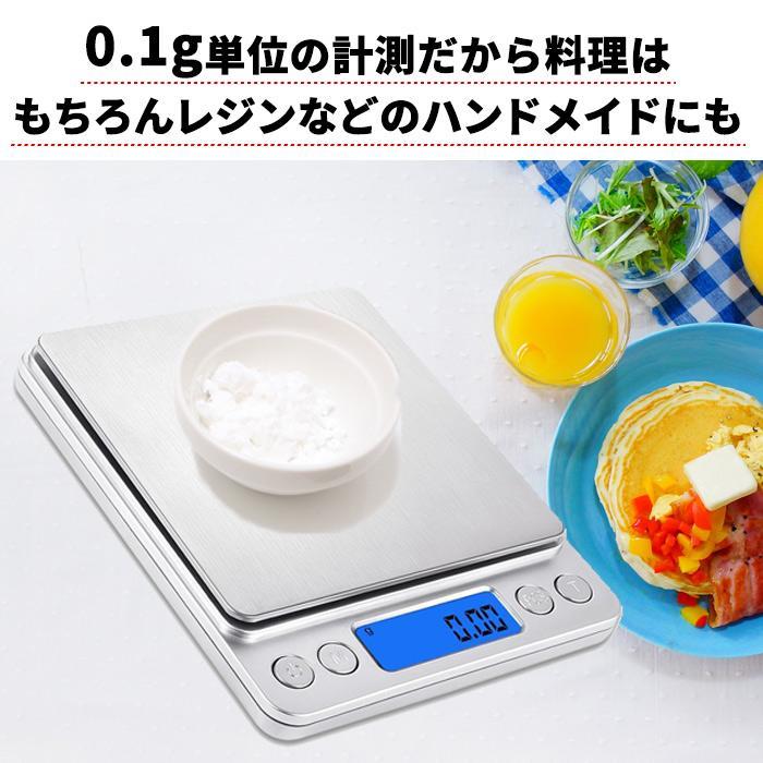 デジタルスケール 計量器 計り キッチンスケール 料理用はかり クッキングスケール|popo-fashion|06
