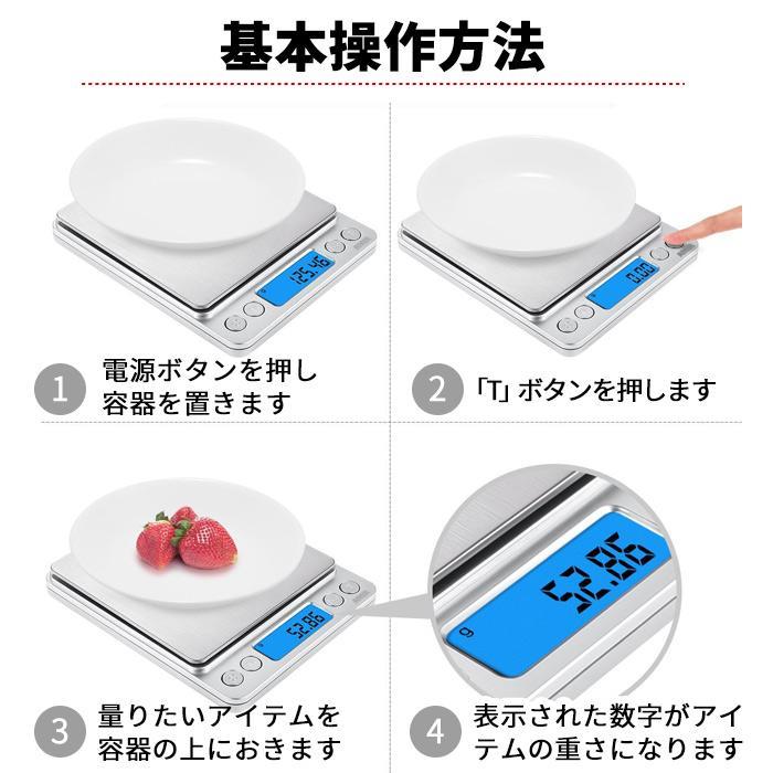 デジタルスケール 計量器 計り キッチンスケール 料理用はかり クッキングスケール|popo-fashion|07