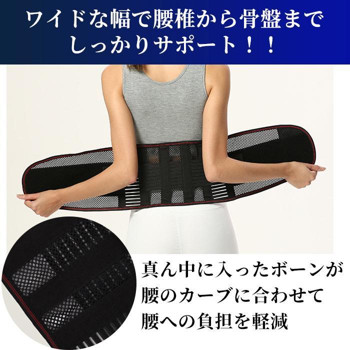 腰痛ベルト コルセット サポーター 腰用 サポートベルト 骨盤ベルト 姿勢矯正|popo-fashion|03