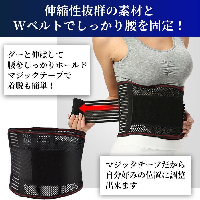 腰痛ベルト コルセット サポーター 腰用 サポートベルト 骨盤ベルト 姿勢矯正|popo-fashion|04