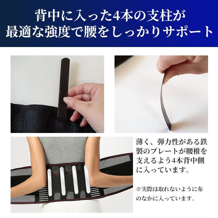 腰痛ベルト コルセット サポーター 腰用 サポートベルト 骨盤ベルト 姿勢矯正|popo-fashion|05