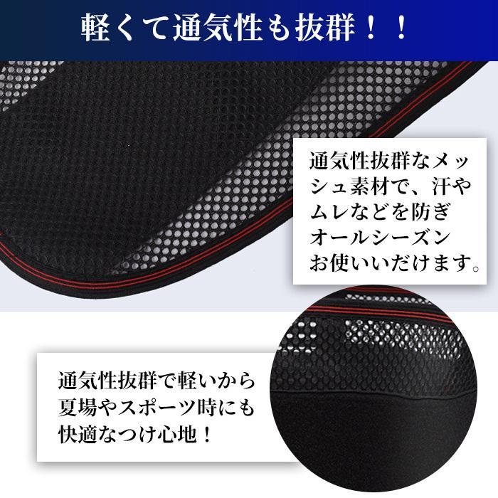 腰痛ベルト コルセット サポーター 腰用 サポートベルト 骨盤ベルト 姿勢矯正|popo-fashion|06