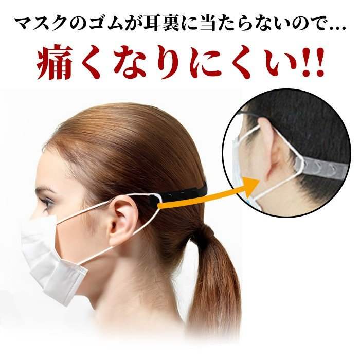ひも ない マスク 痛く マスク10種を徹底比較! メガネがくもらないのは?