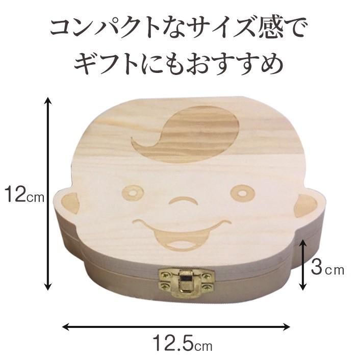 乳歯ケース トゥースアルバム 女の子 男の子 乳歯入れ 乳歯ボックス 保管 保存|popo-fashion|06