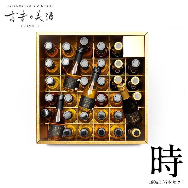 日本酒・焼酎・泡盛・梅酒 高級 ギフト お中元 最長38年 長期熟成 「時」古昔の美酒 年代別 飲み比べ 35本 セット|poppingstand