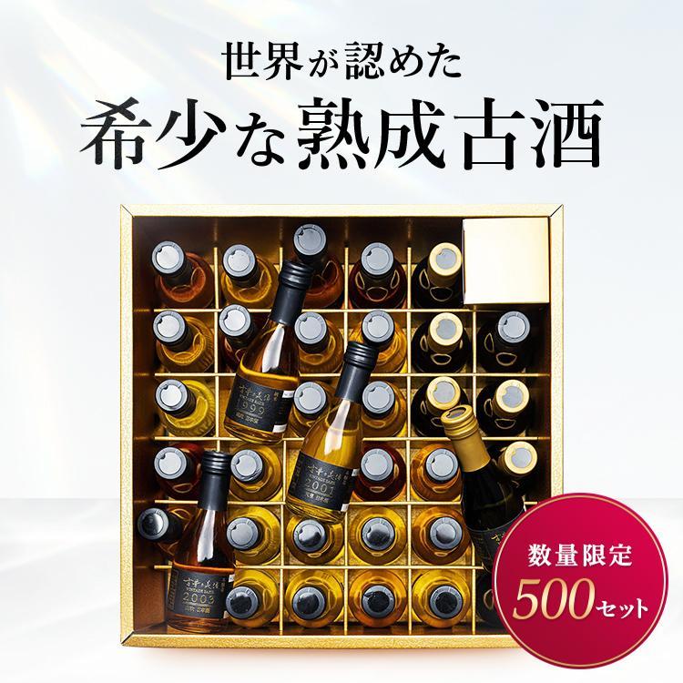日本酒・焼酎・泡盛・梅酒 高級 ギフト お中元 最長38年 長期熟成 「時」古昔の美酒 年代別 飲み比べ 35本 セット|poppingstand|02