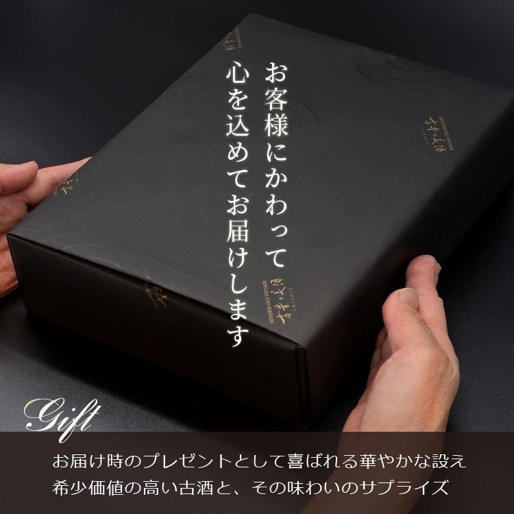 『時のカクテル』日本酒 梅酒 3銘柄 飲み比べ セット 高級 ギフト 最長15年 長期熟成 Vintage2006,2009,2010【500限定】贈答品 還暦 内祝 誕生日 敬老の日|poppingstand|16