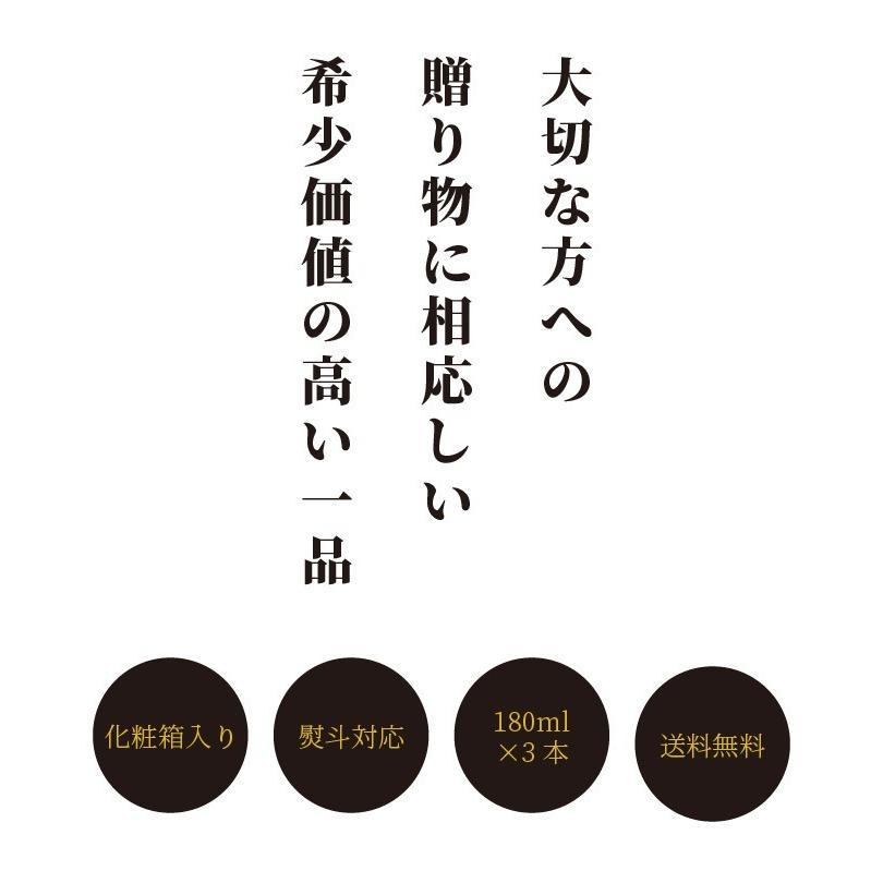 『時のカクテル』日本酒 梅酒 3銘柄 飲み比べ セット 高級 ギフト 最長15年 長期熟成 Vintage2006,2009,2010【500限定】贈答品 還暦 内祝 誕生日 敬老の日|poppingstand|03