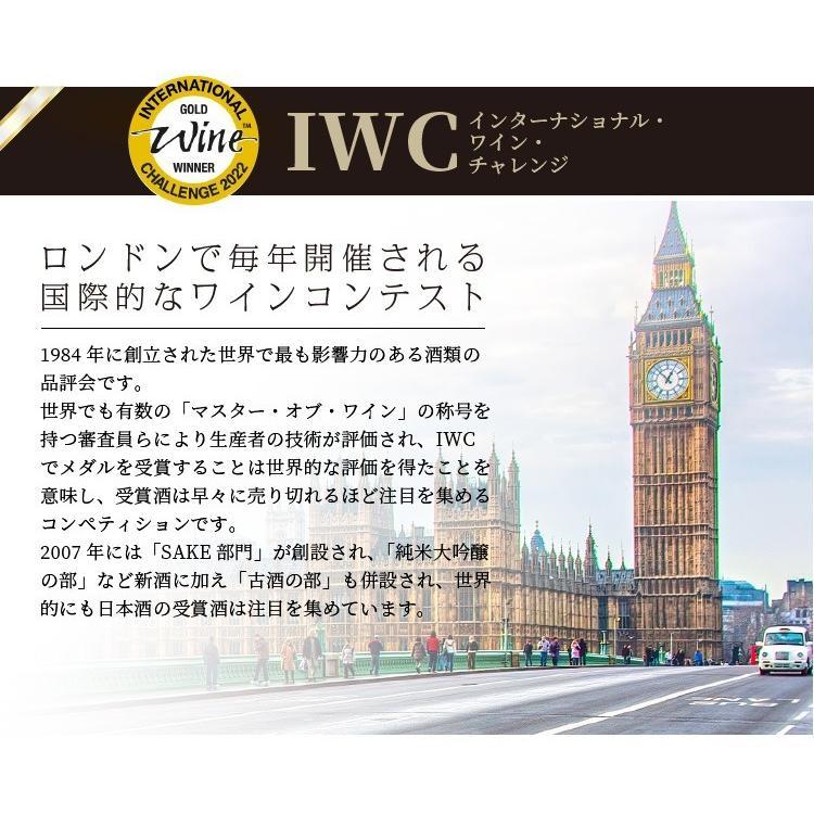『時のカクテル』日本酒 梅酒 3銘柄 飲み比べ セット 高級 ギフト 最長15年 長期熟成 Vintage2006,2009,2010【500限定】贈答品 還暦 内祝 誕生日 敬老の日|poppingstand|04