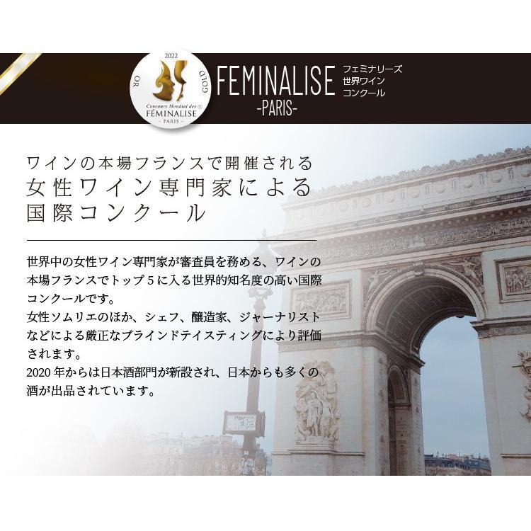 『時のカクテル』日本酒 梅酒 3銘柄 飲み比べ セット 高級 ギフト 最長15年 長期熟成 Vintage2006,2009,2010【500限定】贈答品 還暦 内祝 誕生日 敬老の日|poppingstand|05