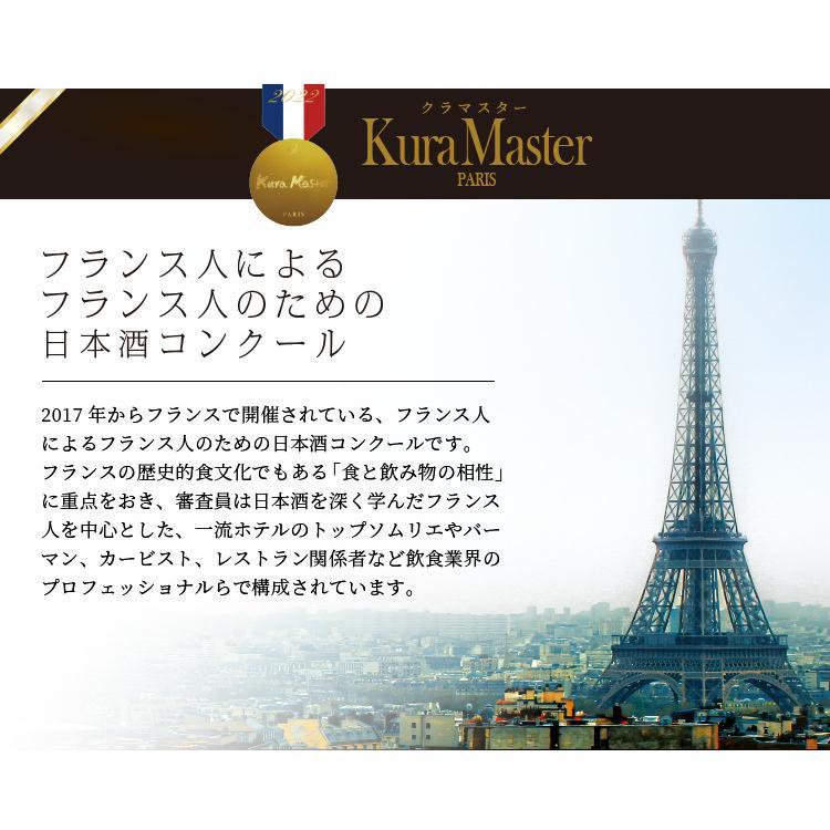 『時のカクテル』日本酒 梅酒 3銘柄 飲み比べ セット 高級 ギフト 最長15年 長期熟成 Vintage2006,2009,2010【500限定】贈答品 還暦 内祝 誕生日 敬老の日|poppingstand|06