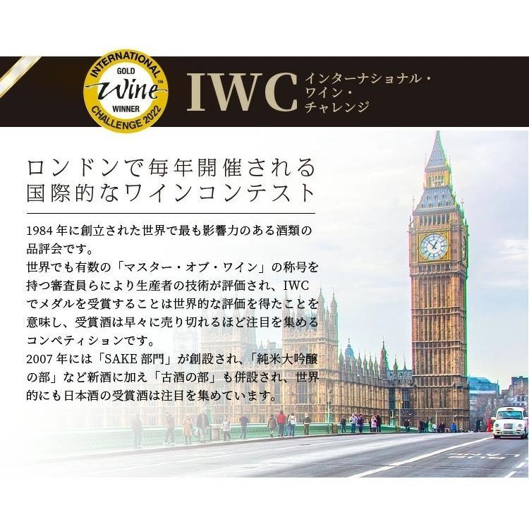 日本酒 高級 ギフト お中元 最長26年 長期熟成 「関西」古昔の美酒 年代別 飲み比べ 3本 セット poppingstand 04