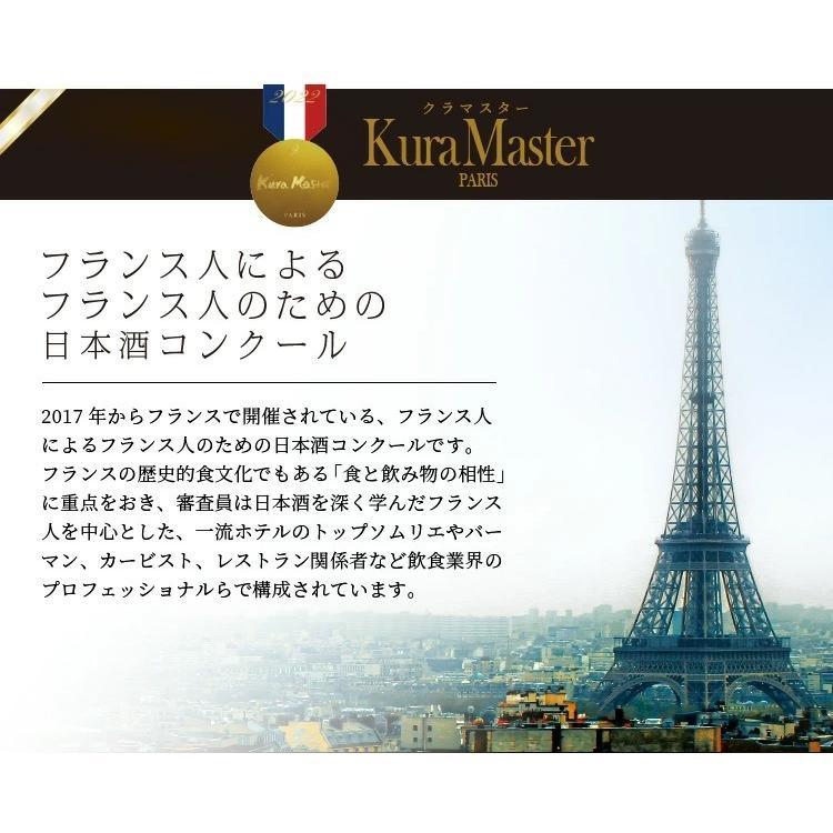 日本酒 高級 ギフト お中元 最長26年 長期熟成 「関西」古昔の美酒 年代別 飲み比べ 3本 セット poppingstand 05