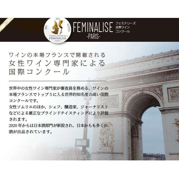 日本酒 高級 ギフト お中元 最長26年 長期熟成 「関西」古昔の美酒 年代別 飲み比べ 3本 セット poppingstand 06