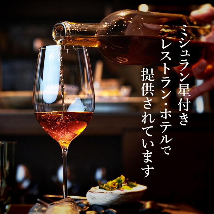 『光』日本酒 7銘柄 飲み比べ セット 高級 ギフト 最長26年 長期熟成  Vintage1995〜2009【500限定】贈答品 還暦 誕生日 敬老の日 内祝 poppingstand 09