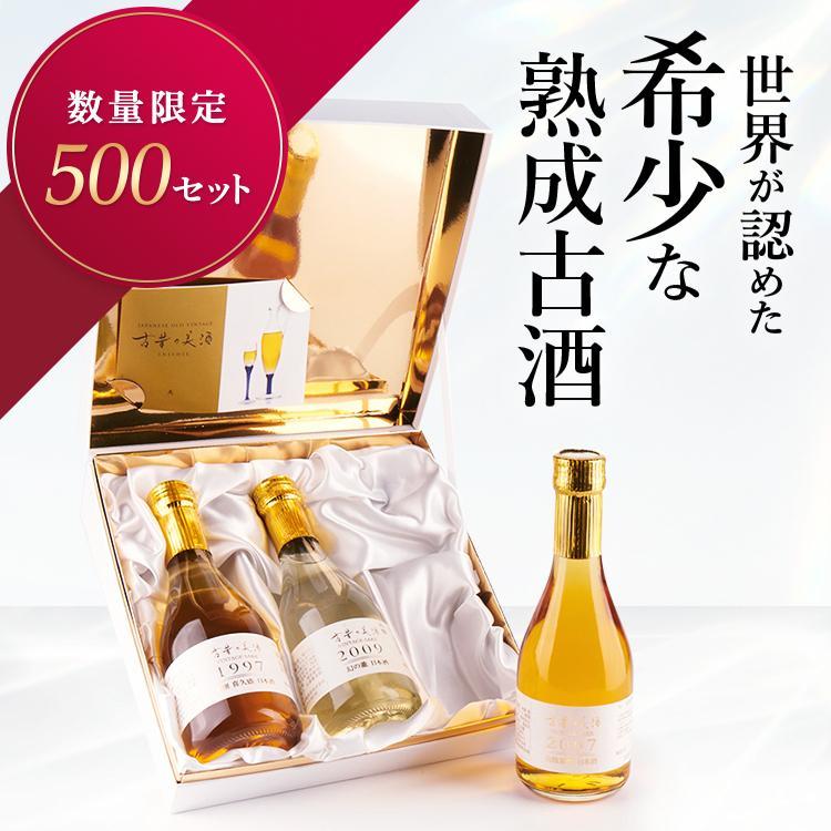 日本酒 最長23年熟成古酒を厳選 高級ギフト『古昔の美酒 天』Vintage1997,2007,2009 3種飲み比べセット 贈答品 誕生日 還暦祝 退職祝【限定生産】|poppingstand|02