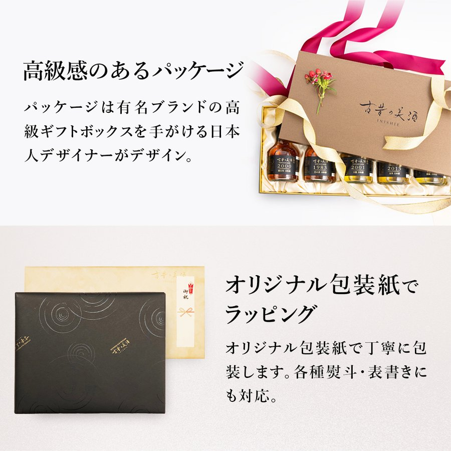 『蒼』日本酒 3銘柄 飲み比べ セット 高級 ギフト 最長38年 長期熟成 敬老の日|poppingstand|07