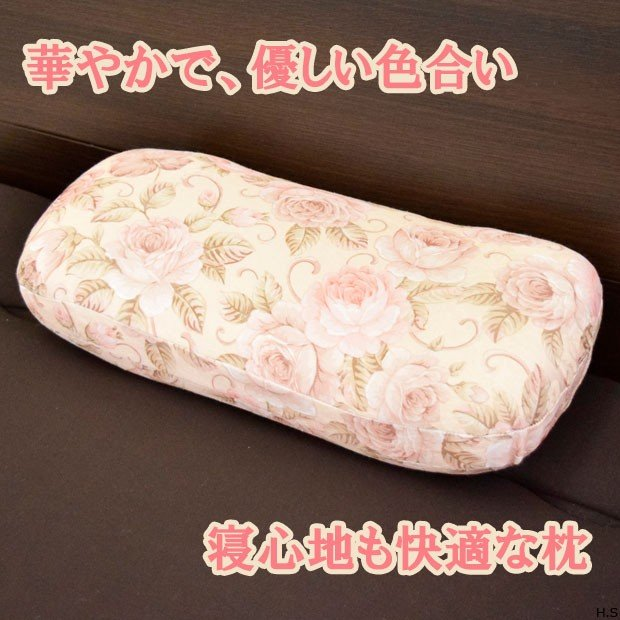 エレガンスごろ寝枕2個セット 5のつく日キャンペーン poruchan0820 02