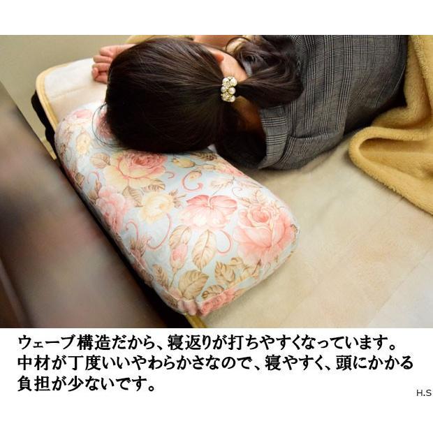 エレガンスごろ寝枕2個セット 5のつく日キャンペーン poruchan0820 03