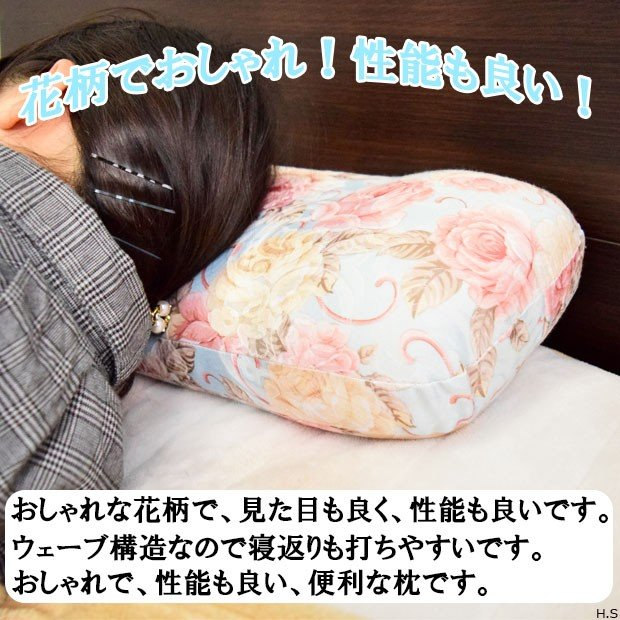 エレガンスごろ寝枕2個セット 5のつく日キャンペーン poruchan0820 04