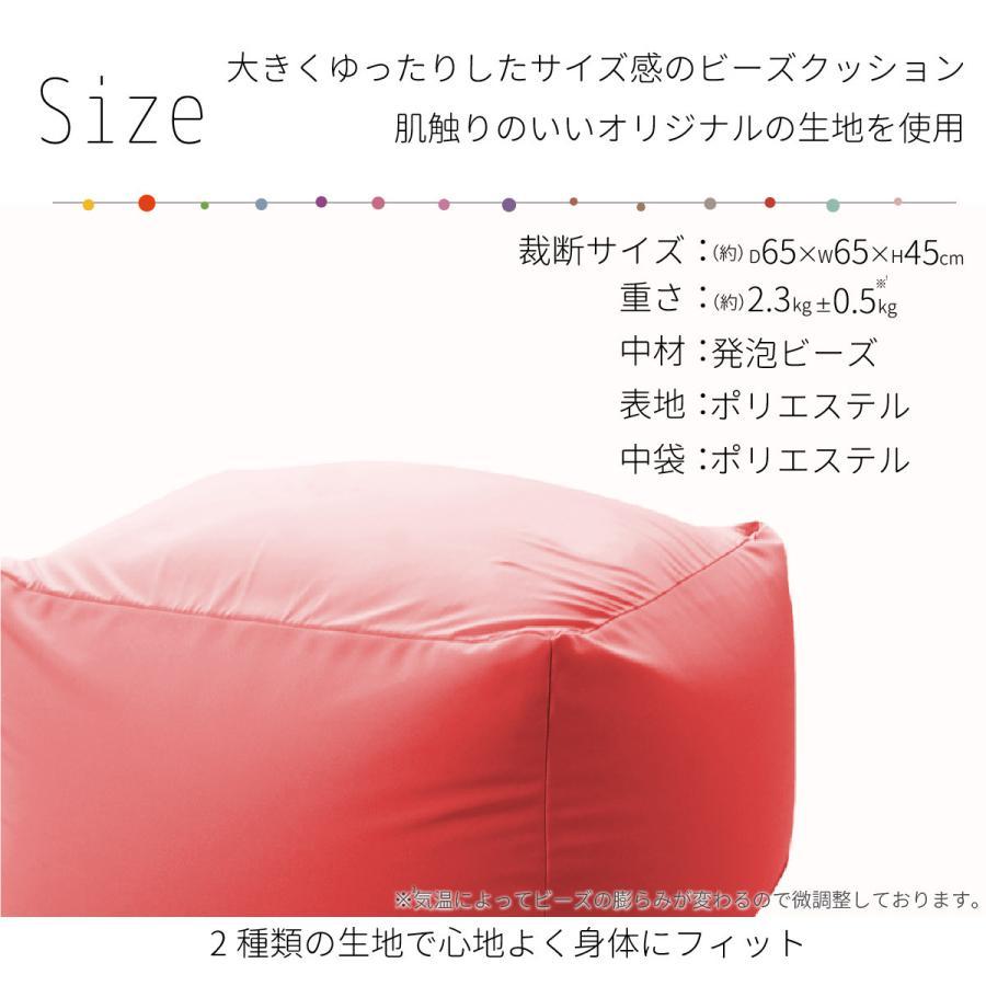 【ソフトバンクホークスセール!】熱い! 日本一キャンペーン ビーズクッション 特大 キューブ XXL ビーズソファ 洗えるカバー 2way 体に BodyFit 【747042】|poruchan0820|12