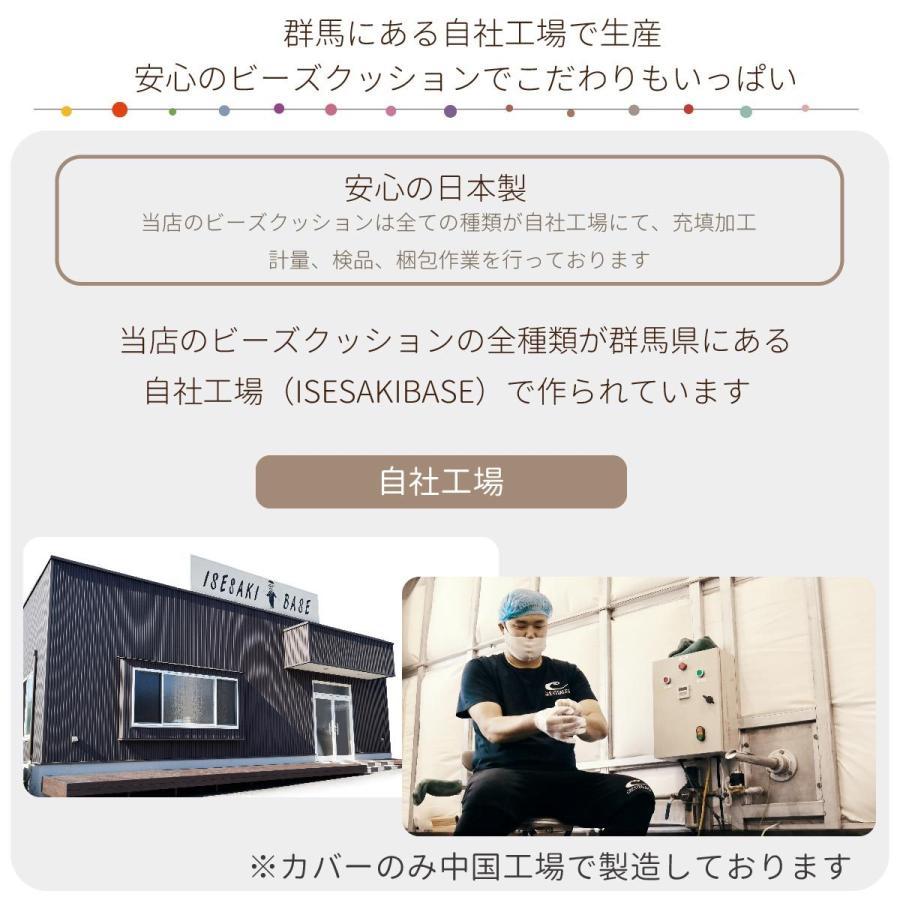 【ソフトバンクホークスセール!】熱い! 日本一キャンペーン ビーズクッション 特大 キューブ XXL ビーズソファ 洗えるカバー 2way 体に BodyFit 【747042】|poruchan0820|05