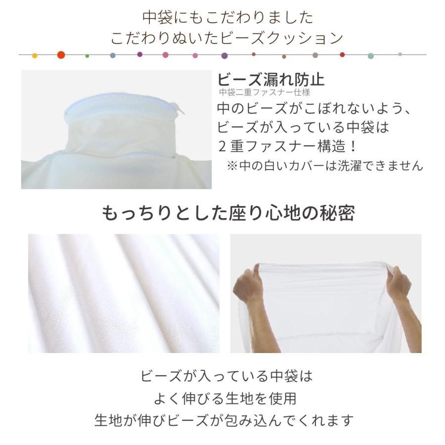 【ソフトバンクホークスセール!】熱い! 日本一キャンペーン ビーズクッション 特大 キューブ XXL ビーズソファ 洗えるカバー 2way 体に BodyFit 【747042】|poruchan0820|09