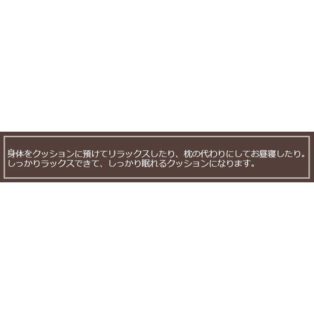 ビーズクッション メガキューブ フロアクッション クッション シンプル 5のつく日キャンペー|poruchan0820|13