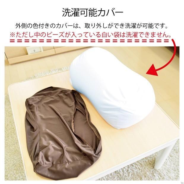とっても便利なまくらっしょん ビーズクッション 枕 まくら ビーズ クッション パステル カラー かわいい 5のつく日キャンペーン|poruchan0820|04