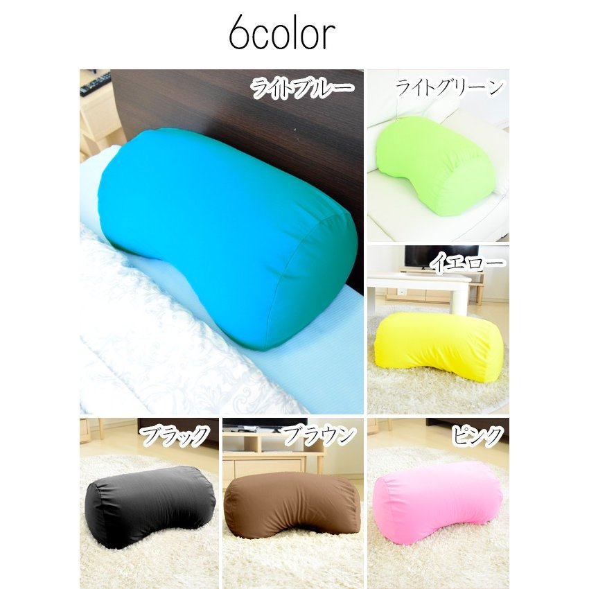 とっても便利なまくらっしょん ビーズクッション 枕 まくら ビーズ クッション パステル カラー かわいい 5のつく日キャンペーン|poruchan0820|05