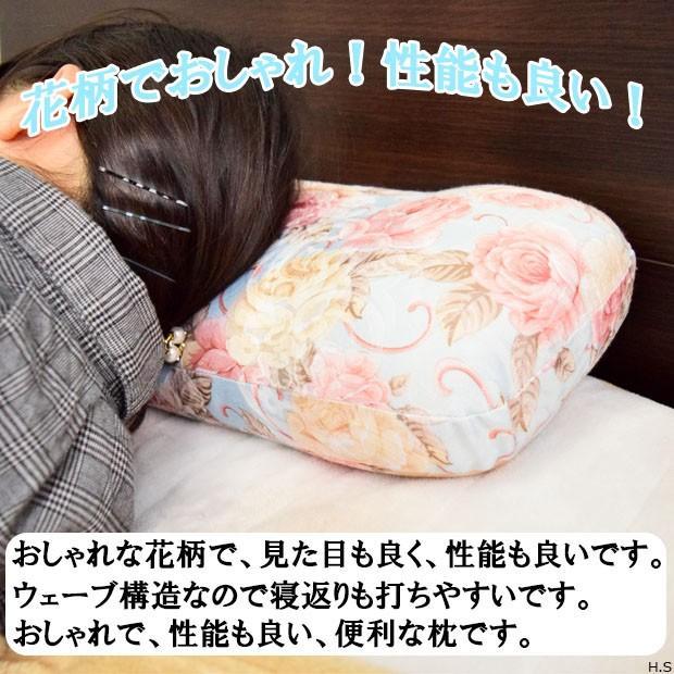 エレガンスごろ寝枕 5のつく日キャンペーン|poruchan0820|04