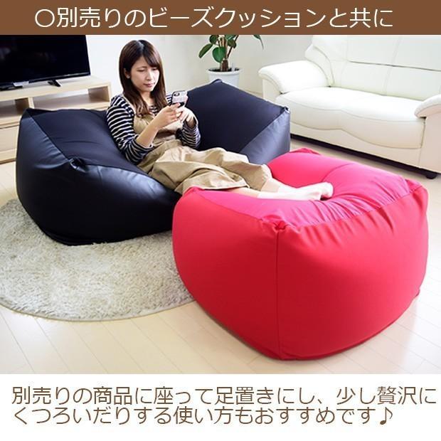 ビーズクッション キューブ ボリュームタイプ エクストラ 9色 マイクロビーズ 日本充填 くせになる ビーズソファ カバーのみ丸洗い可|poruchan0820|10