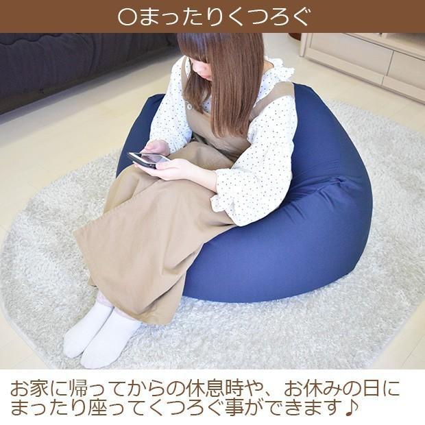 ビーズクッション キューブ ボリュームタイプ エクストラ 9色 マイクロビーズ 日本充填 くせになる ビーズソファ カバーのみ丸洗い可|poruchan0820|08