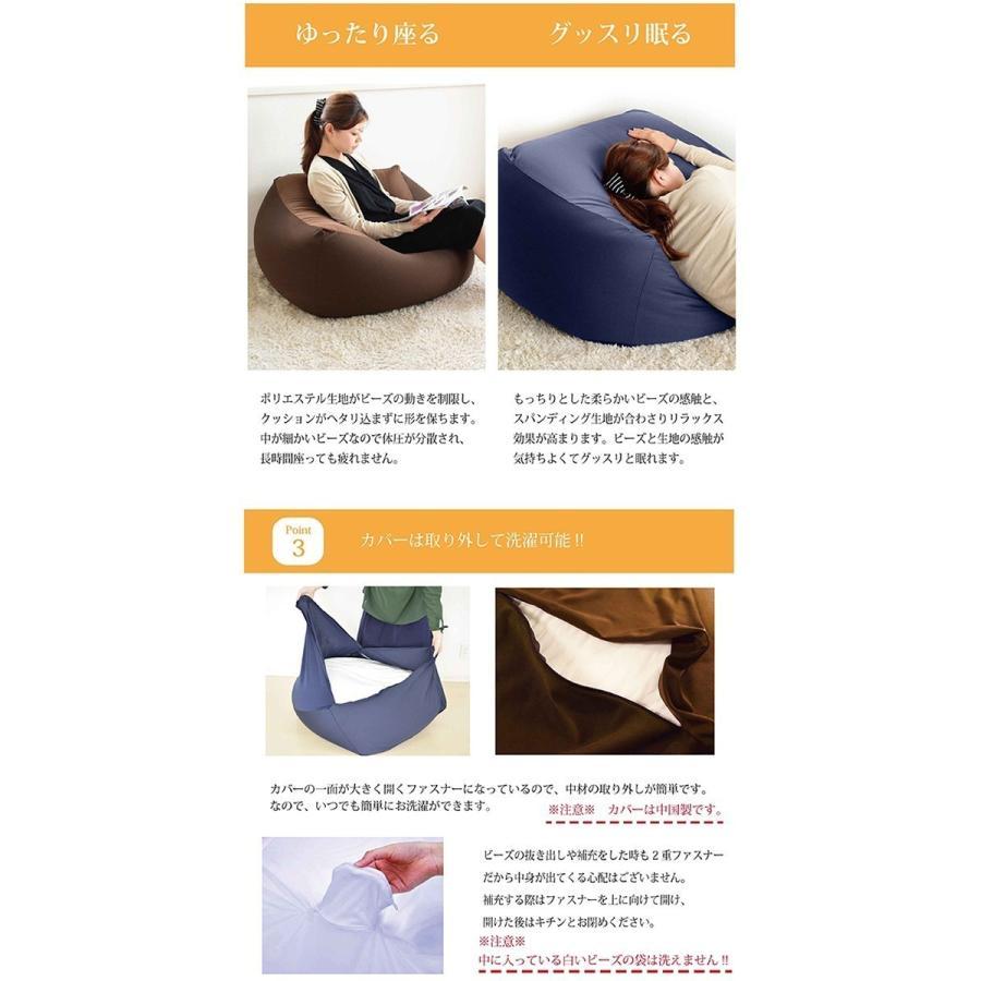 ビーズクッション キューブ スーパー ボリュームタイプ 9色 マイクロビーズ 日本充填 くせになる ビーズソファ カバーのみ丸洗い可|poruchan0820|05