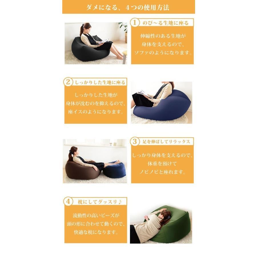 ビーズクッション キューブ スーパー ボリュームタイプ 9色 マイクロビーズ 日本充填 くせになる ビーズソファ カバーのみ丸洗い可|poruchan0820|06