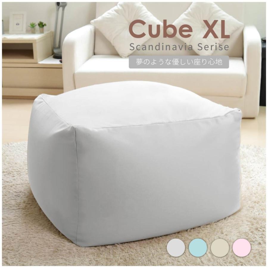 特大 ビーズクッション 北欧 ビーズソファ Cube XL スカンジナビア風 北欧風 座布団 四角型 洗えるカバー|poruchan0820