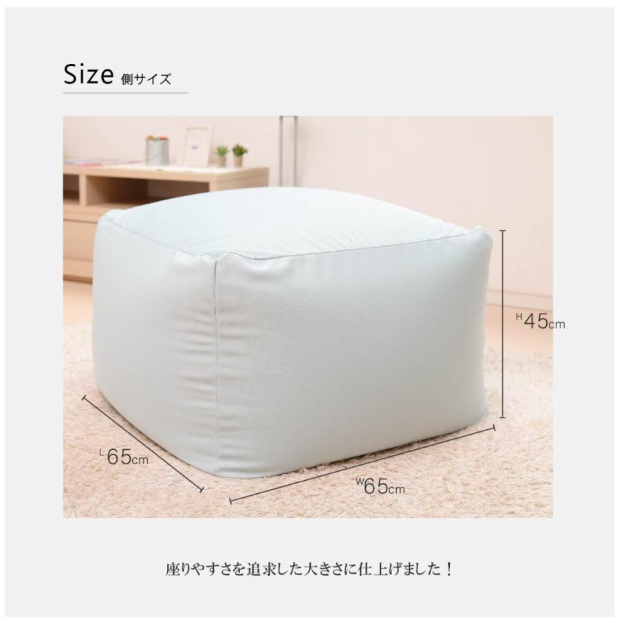 特大 ビーズクッション 北欧 ビーズソファ Cube XL スカンジナビア風 北欧風 座布団 四角型 洗えるカバー|poruchan0820|14