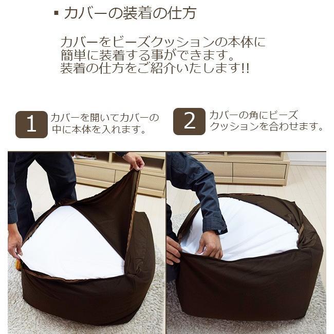新発売 メガビーズカバー Mサイズ 9色 キューブ タイプ ビーズクッション 専用カバー(約52X52X37cm)|poruchan0820|03