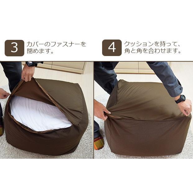 新発売 メガビーズカバー Mサイズ 9色 キューブ タイプ ビーズクッション 専用カバー(約52X52X37cm)|poruchan0820|04