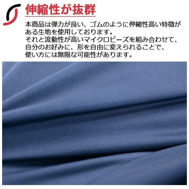 【BLACK FRAIDAY】ビーズクッション コンビ ドロップソファ ロングクッション 2点組み合わせ 最大5色 特大 ソファ 腕当て付き 新開発 poruchan0820 10