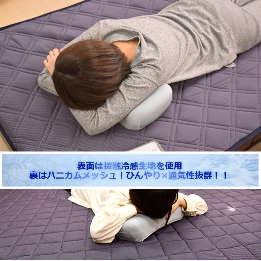 ごろ寝 枕 接触冷感 腰枕 クッション Qmax 0.42 低反発 ストライプ柄 裏メッシュ 通気性抜群 極冷 介護 節電対策 【冷たくてごろ寝・750349】 poruchan0820 02