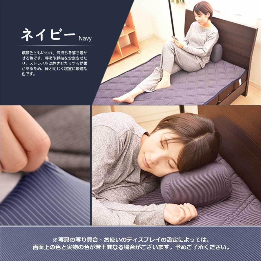 ごろ寝 枕 接触冷感 腰枕 クッション Qmax 0.42 低反発 ストライプ柄 裏メッシュ 通気性抜群 極冷 介護 節電対策 【冷たくてごろ寝・750349】 poruchan0820 10
