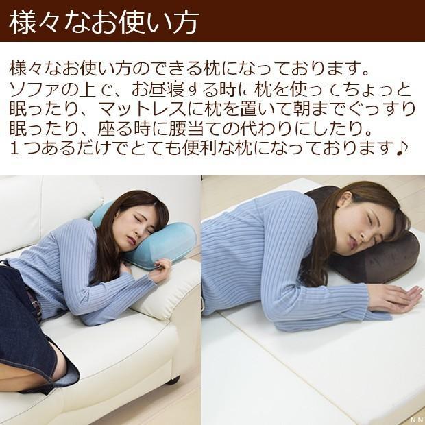 ごろ寝クッション レインボー やわらかもっちりごろ寝クッション 6色 腰当て マイクロベロア生地 低反発 モールド加工 リビング ダイニング 寝室 ソファ まくら poruchan0820 02