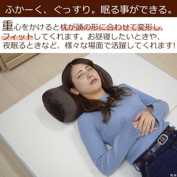ごろ寝クッション レインボー やわらかもっちりごろ寝クッション 6色 腰当て マイクロベロア生地 低反発 モールド加工 リビング ダイニング 寝室 ソファ まくら poruchan0820 04