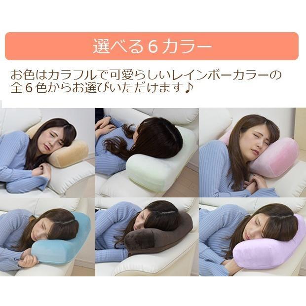 ごろ寝クッション レインボー やわらかもっちりごろ寝クッション 6色 腰当て マイクロベロア生地 低反発 モールド加工 リビング ダイニング 寝室 ソファ まくら poruchan0820 06