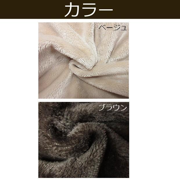 衿カバー ワンタッチ 暖か衿もとポカポカカバー シングルサイズ 2色 静電気防止 汎用布団に対応 取り付け仕様 丸洗い可|poruchan0820|06