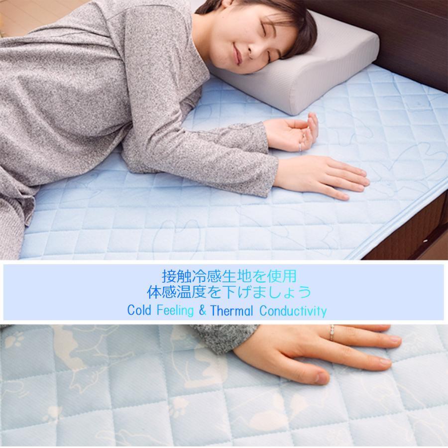 ひんやり 接触冷感 敷きパッド シングル 涼感 約Qmax 0.3 洗濯OK 夏用 おしゃれ プリント柄 節電対策 (プリント敷きパッド・758796)|poruchan0820|02