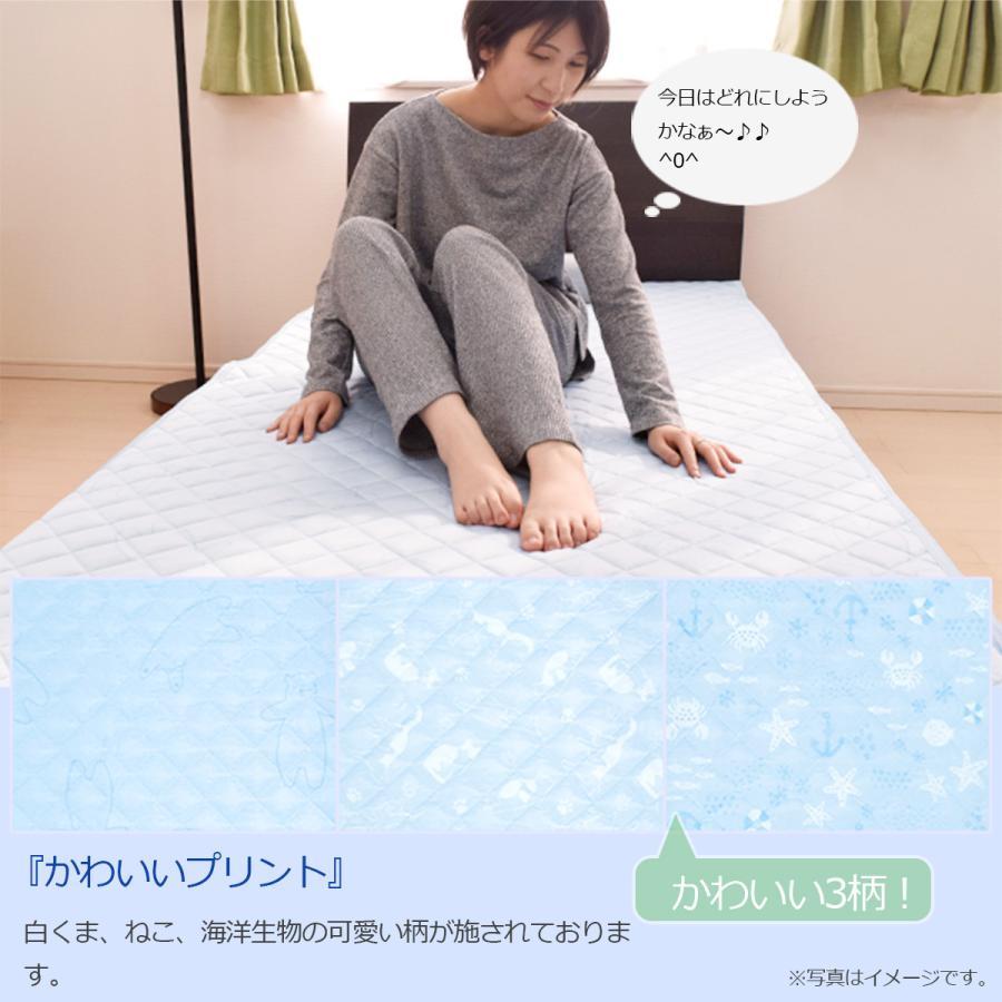 ひんやり 接触冷感 敷きパッド シングル 涼感 約Qmax 0.3 洗濯OK 夏用 おしゃれ プリント柄 節電対策 (プリント敷きパッド・758796)|poruchan0820|04