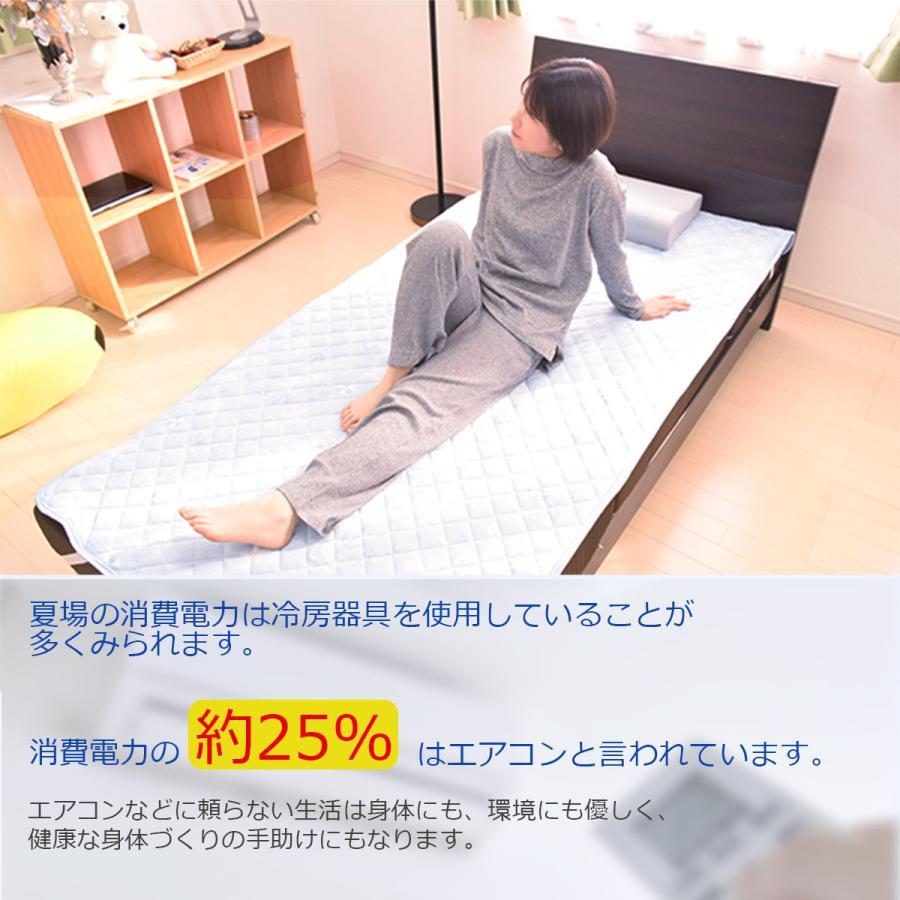 ひんやり 接触冷感 敷きパッド シングル 涼感 約Qmax 0.3 洗濯OK 夏用 おしゃれ プリント柄 節電対策 (プリント敷きパッド・758796)|poruchan0820|05